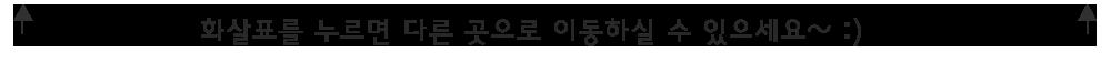 교육과정소개_탑.png