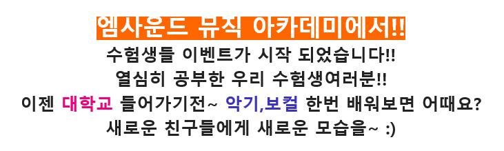 주석 2019-11-16 111452.png